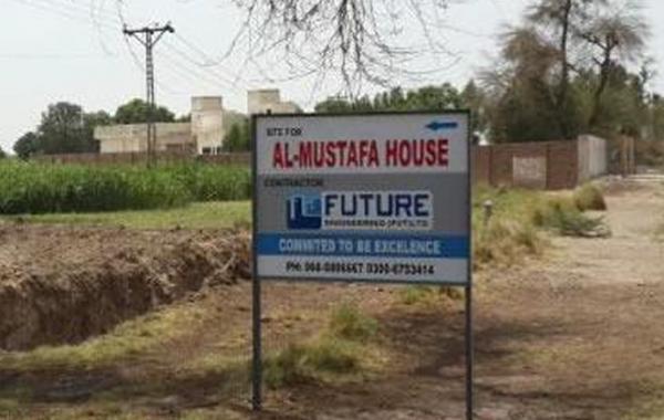 AL-Mustafa House