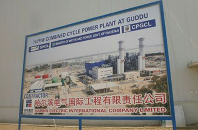 747-MW Combined Cycle Power Plant